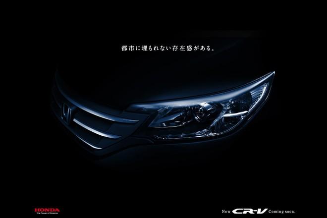 Honda CR-V 2012 đã xuất hiện ảnh 5
