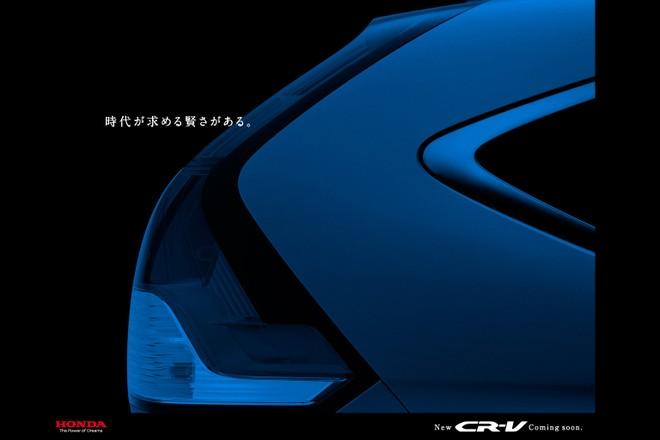 Honda CR-V 2012 đã xuất hiện ảnh 4