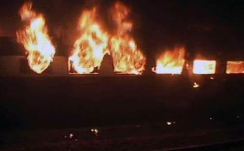 Ấn Độ: Lại cháy tàu tốc hành , ít nhất 7 người thiệt mạng ảnh 1