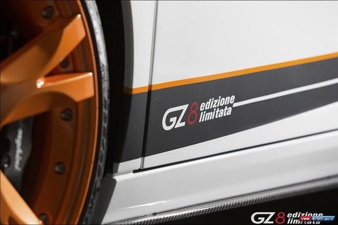 """8 siêu """"bò"""" Lamborghini bán độc quyền tại Trung Quốc ảnh 2"""