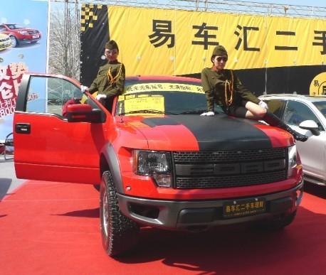 """Trung Quốc """"phát sốt"""" vì Ford SVT Raptor ảnh 1"""