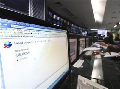 Hàn Quốc chính thức cáo buộc Triều Tiên tấn công mạng ảnh 1