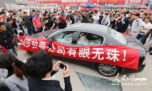 Đại gia thuê người đập nát siêu xe Maserati 8.8 tỉ đồng ảnh 10