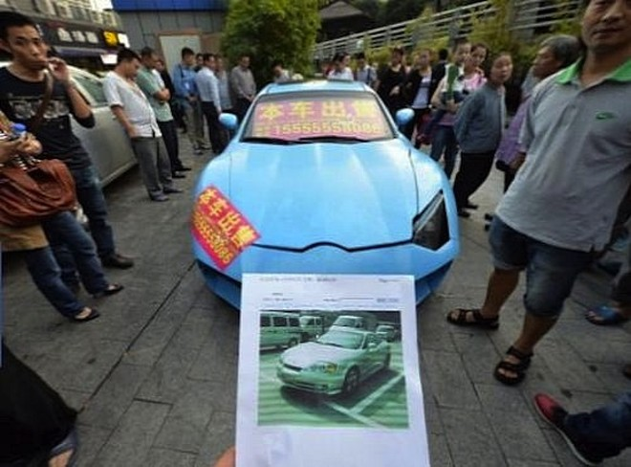 Cảnh sát Trung Quốc bắt được siêu xe Lamborghini hàng nhái ảnh 5