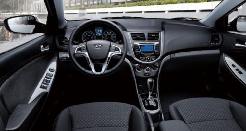 Hyundai Accent 2014 chính thức trình làng ảnh 8