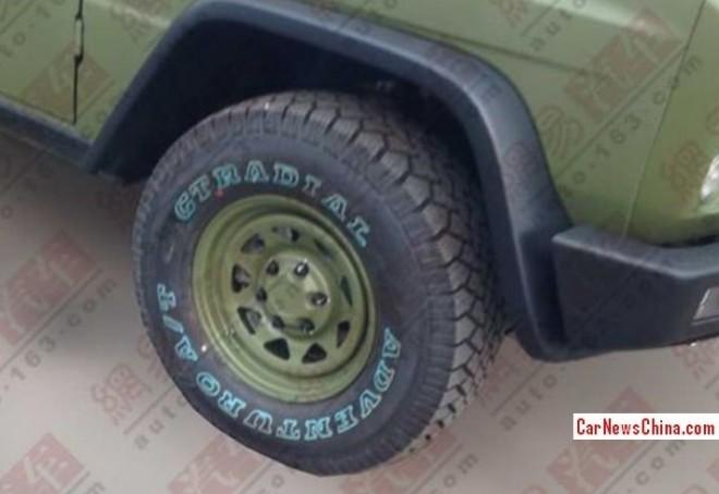 Rò rỉ ảnh xe quân sự Trung Quốc ảnh 4