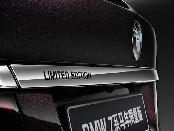BMW trình làng 7-series phiên bản ngựa sang trọng ảnh 3