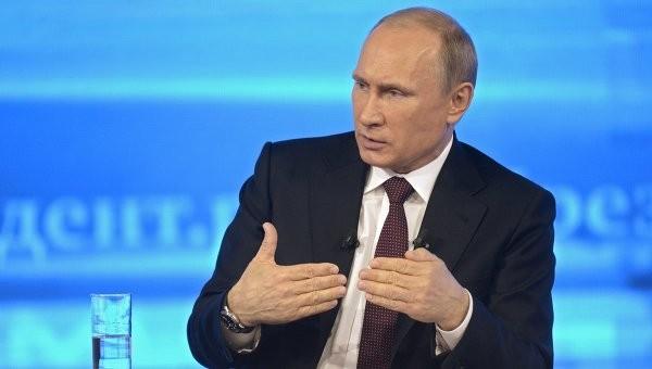 Tổng thống Putin không hề sợ NATO mở rộng ảnh 1