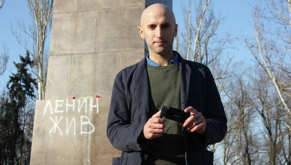 Thêm một nhà báo của Nga bị bắt giữ ở Ukraine ảnh 1