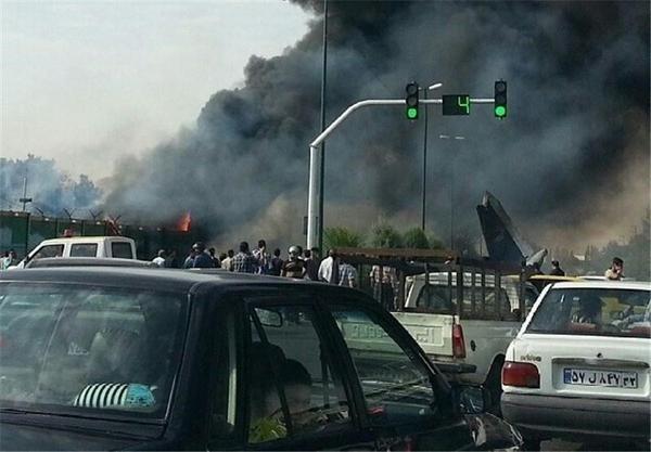 Máy bay chở khách rơi ở Iran, 45 người thiệt mạng ảnh 3