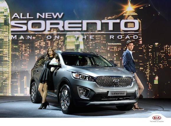 Kia Sorento 2015 chính thức được giới thiệu tại Hàn Quốc ảnh 1