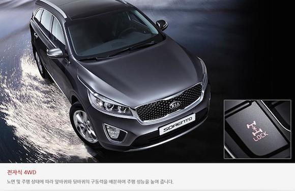 Kia Sorento 2015 chính thức được giới thiệu tại Hàn Quốc ảnh 6