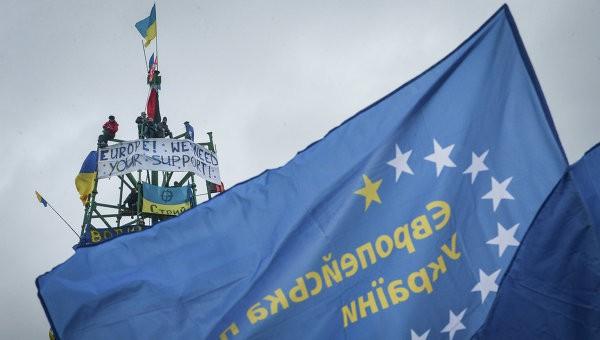 EU - Ukraine đình chỉ hiệp ước hợp tác kinh tế đến hết năm 2015 ảnh 1