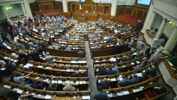 Quốc hội Ukraine thông qua thể chế đặc biệt cho vùng Donbass ảnh 1