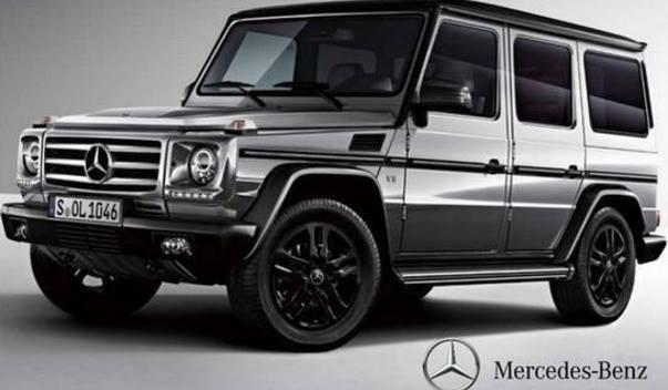 Mercedes trình làng G-Class phiên bản đặc biệt mừng sinh nhật 35 tuổi ảnh 1