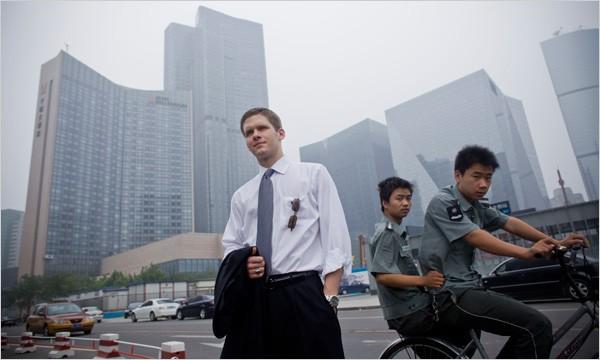 Trung Quốc cảnh báo có thể bắt giữ các công dân Mỹ ảnh 1