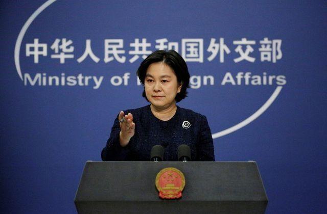 Trung Quốc tuyên bố sẽ trừng phạt quan chức Mỹ vì vấn đề Đài Loan ảnh 1