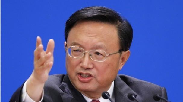 Trung Quốc kêu gọi Mỹ nỗ lực hàn gắn quan hệ ảnh 1