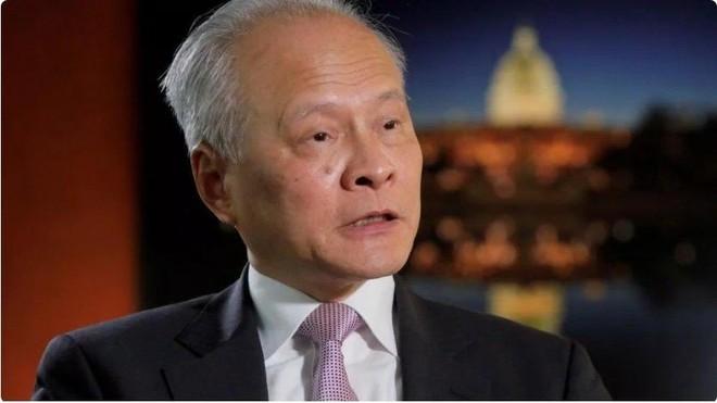 Trung Quốc phủ nhận muốn thay thế vai trò của Mỹ ảnh 1