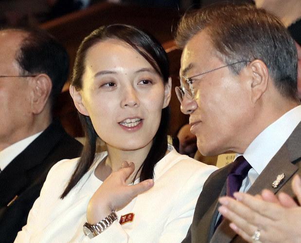 Em gái ông Kim Jong-un chỉ trích phát ngôn của Tổng thống Hàn Quốc ảnh 1