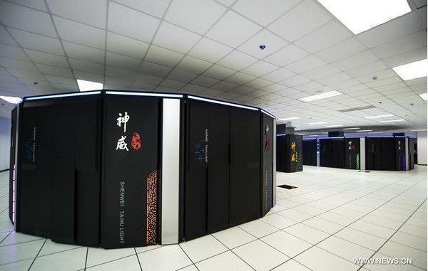 Mỹ đưa 7 công ty siêu máy tính Trung Quốc vào danh sách trừng phạt ảnh 1