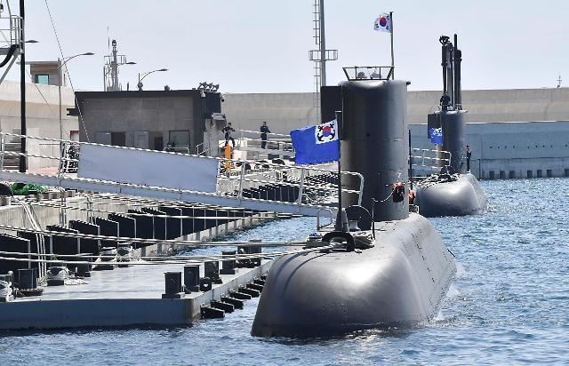 [ẢNH] Hàn Quốc vừa phóng thử thành công tên lửa đạn đạo từ tàu ngầm? ảnh 6