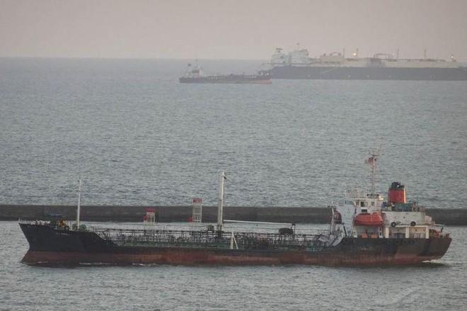 Mỹ bắt giữ tàu vận chuyển hàng cho Triều Tiên ảnh 1