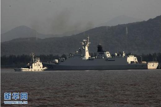 """Trung Quốc """"vác"""" tàu chiến ra Thái Bình Dương diễn tập ảnh 3"""