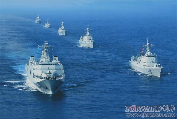 """Trung Quốc """"vác"""" tàu chiến ra Thái Bình Dương diễn tập ảnh 1"""