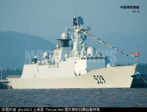"""Trung Quốc """"vác"""" tàu chiến ra Thái Bình Dương diễn tập ảnh 4"""