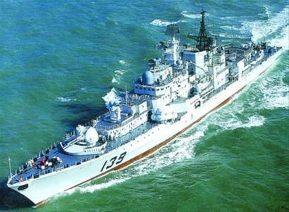 """Trung Quốc """"vác"""" tàu chiến ra Thái Bình Dương diễn tập ảnh 5"""