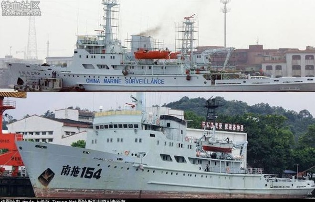 """Giật phăng """"mặt nạ"""" các tàu hải giám giả hiệu của Trung Quốc ảnh 4"""