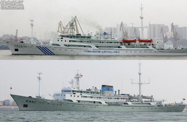 """Giật phăng """"mặt nạ"""" các tàu hải giám giả hiệu của Trung Quốc ảnh 2"""