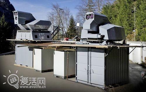 Đức thử nghiệm thành công vũ khí laser 50Kw ảnh 1