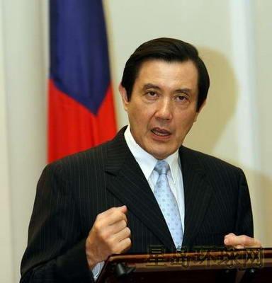 """Trung Quốc """"sa lầy"""" ở Senkaku, Đài Loan tăng cường quân lực ảnh 1"""