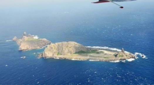 Nhật tăng cường lực lượng bảo vệ quần đảo Senkaku ảnh 2