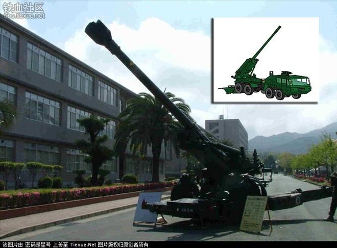 Pháo tự hành thế hệ mới Nhật sẽ trang bị trong năm 2013