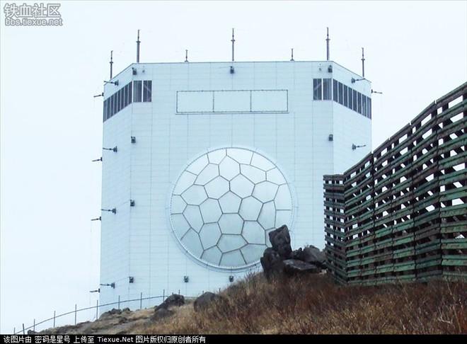 Radar phòng thủ tên lửa mới cải tiến trên cơ sở radar FPS-7