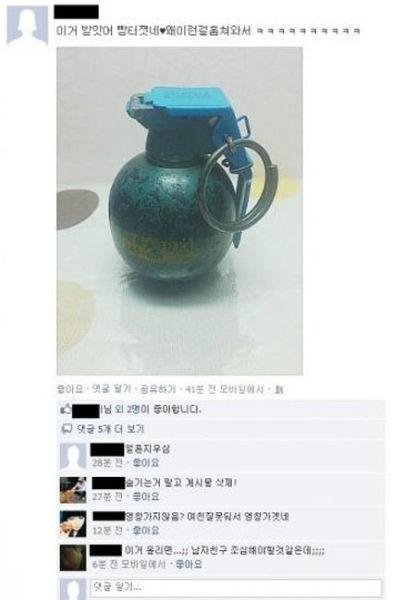 Lính Hàn Quốc tặng quà bạn gái bằng… lựu đạn ảnh 2