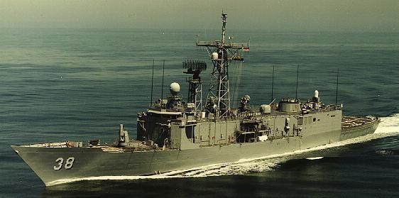 Tàu hộ vệ tên lửa của hải quân Mỹ chính thức nghỉ hưu ảnh 1