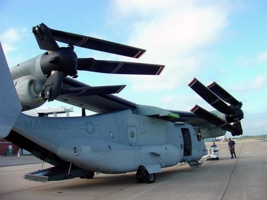 """Nhật sẽ triển khai """"Osprey"""" bất chấp phản ứng của dân chúng? ảnh 5"""