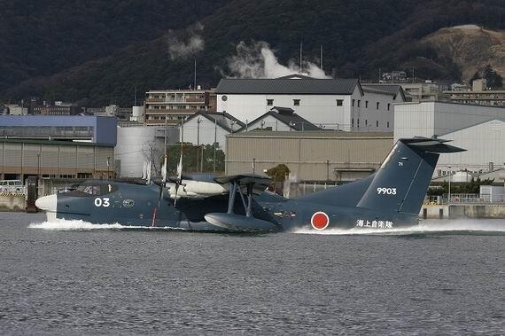 """Lộ diện vũ khí bí mật của """"Lực lượng đặc biệt Senkaku"""" ảnh 4"""