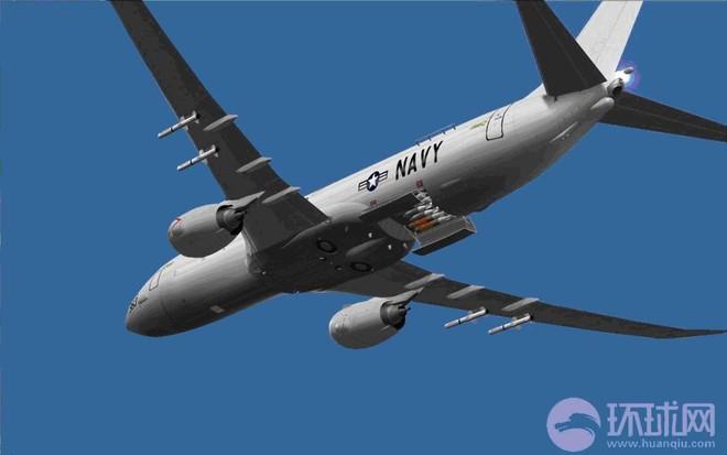 Mỹ - Nhật tăng cường máy bay tuần tiễu giám sát tàu ngầm ảnh 3