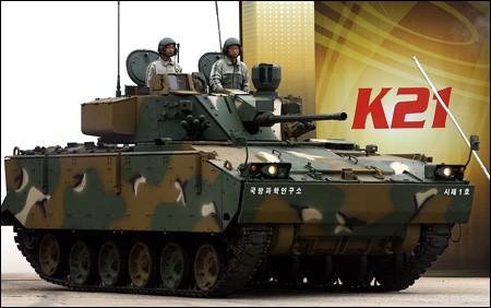 CMI và Doosan hợp tác phát triển xe tăng hạng trung thế hệ mới ảnh 1