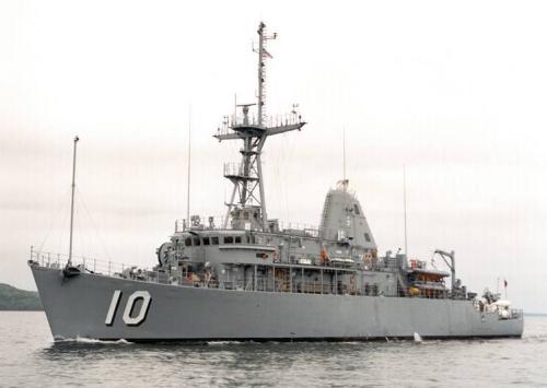 Mỹ điều tàu rà quét lôi hiện đại nhất đến Nhật bản ảnh 1