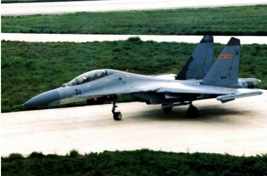 Su-27 rơi, 3 khả năng khiến phi công Trung Quốc không nhảy dù, tử nạn ảnh 2