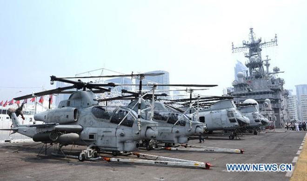Ba tàu đổ bộ Hải quân Mỹ thăm Hong Kong - Trung Quốc ảnh 2