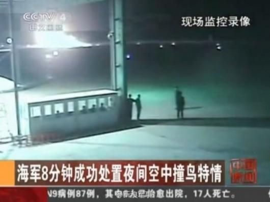 Trung Quốc: Su-30 gặp nạn vì chim, xe bộ binh lật nhào xuống sông ảnh 1