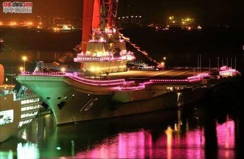 Liêu Ninh: Mồi ngon cho các loại tàu ngầm đối phương tiêu diệt ảnh 1