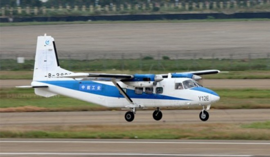 """Báo Nga: Trung Quốc lại dùng chiêu """"bẩn"""" để bán máy bay ảnh 2"""